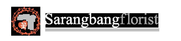 SarangbangFlorist